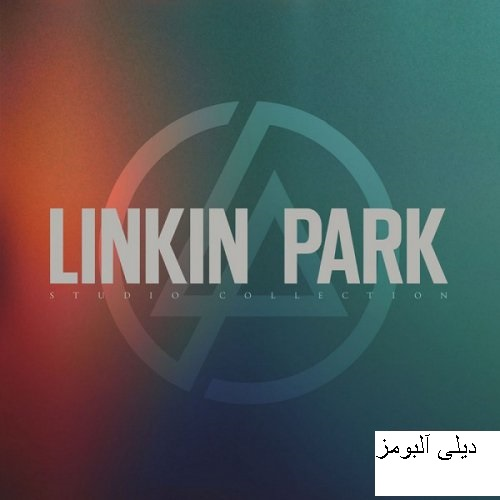 http://www.rozup.ir/up/dailyalbums/linkin%20full%20album.jpg
