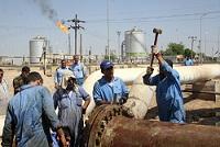 بازرسی فنی شرکت نفت