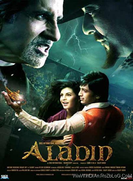 دانلود فیلم هندی علاءالدین Aladin 2009 با دوبله فارسی